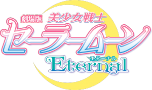Sailor Moon Eternal logo