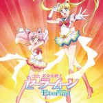 Sailor Moon Eternal poster with release date 2020.9.11