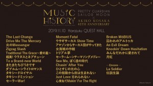 Sailor Moon x Akiko Kosaka 45th Anniversary Music History - November 10th set list