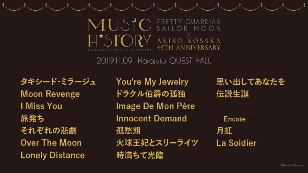 Sailor Moon x Akiko Kosaka 45th Anniversary Music History - November 9th set list