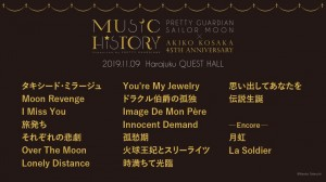 Sailor Moon x Akiko Kosaka 45th Anniversary Music History - November 9th set list