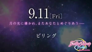 Sailor Moon Eternal leaked teaser trailer - 9.11