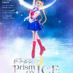 Sailor Moon - Prism on Ice - Poster