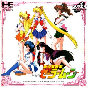 Pretty Solder Sailor Moon - PC Engine - Cover