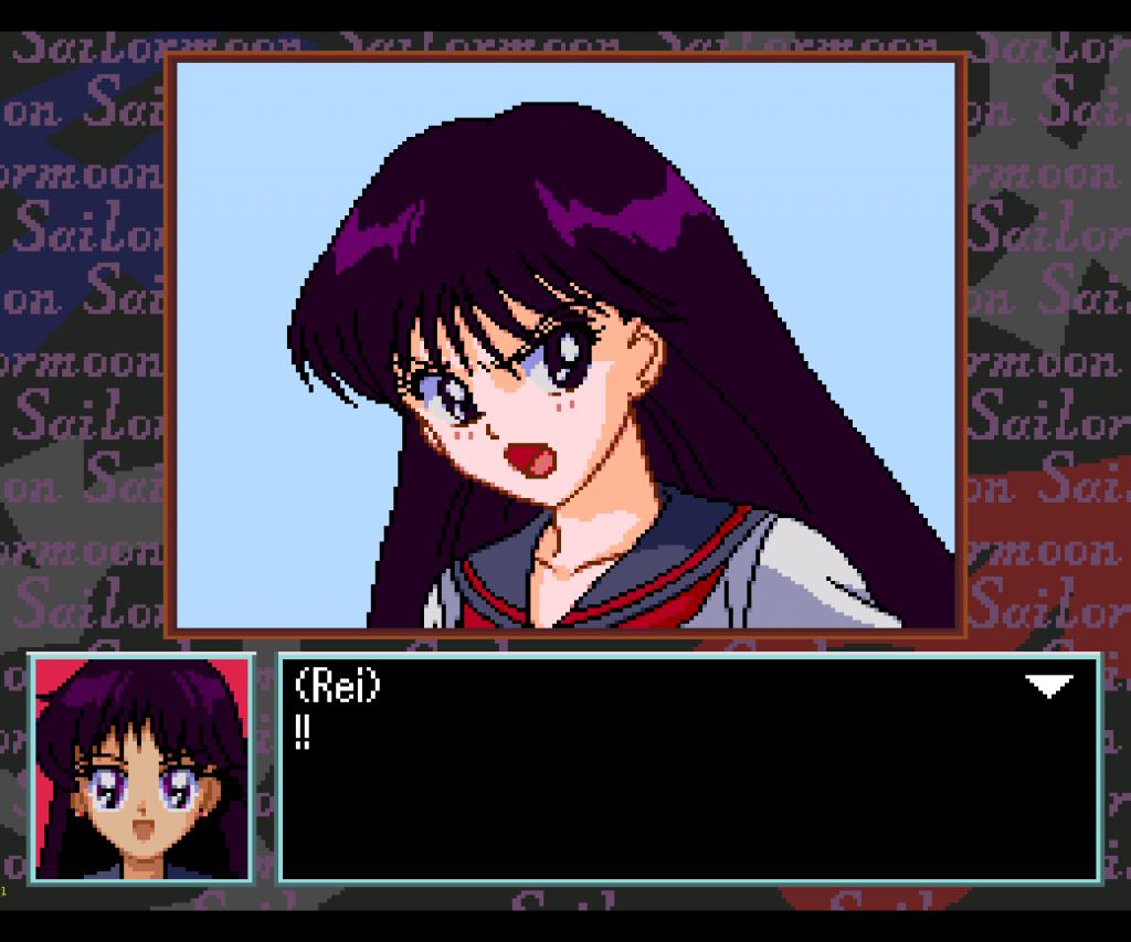 Pretty Solder Sailor Moon - PC Engine - Rei