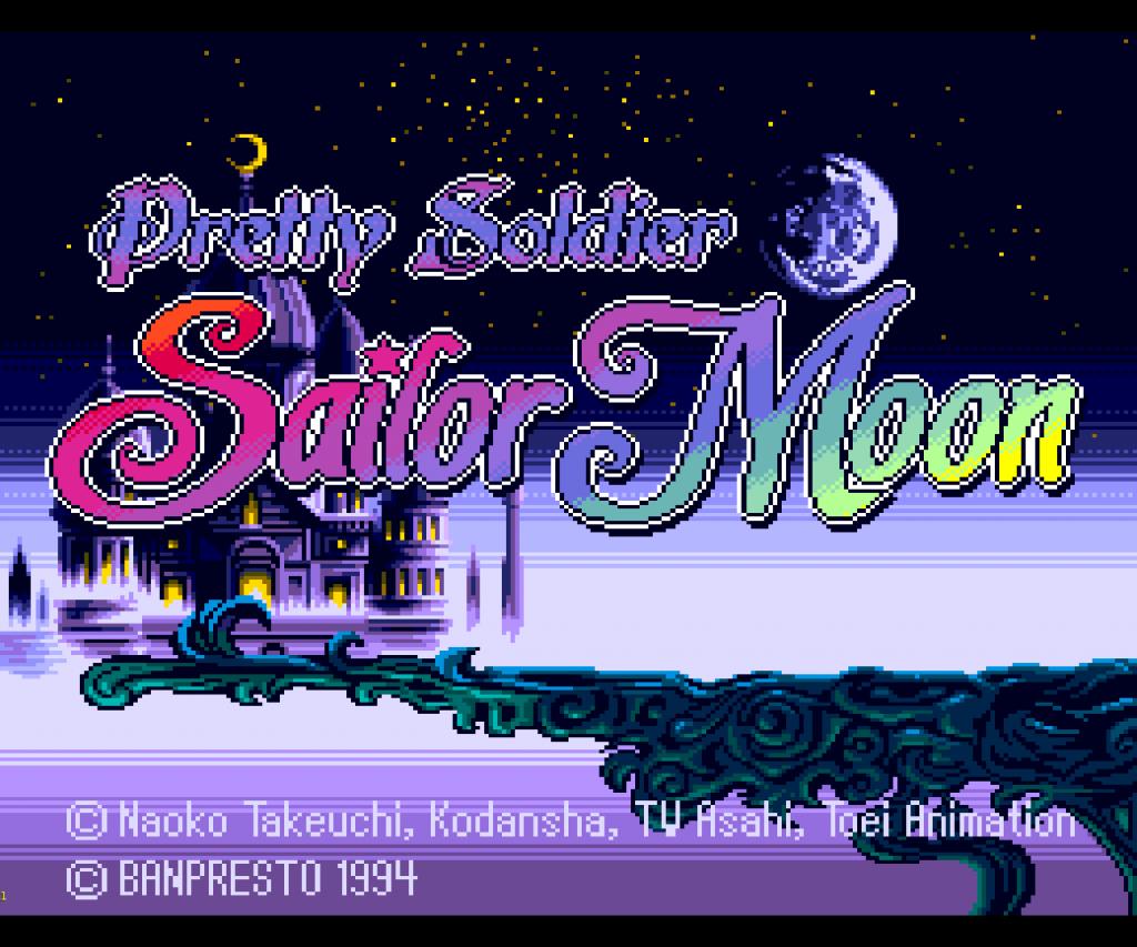 Pretty Solder Sailor Moon - PC Engine - Title Screen