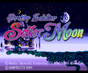 Pretty Solder Sailor Moon - PC Engine - Title Screen