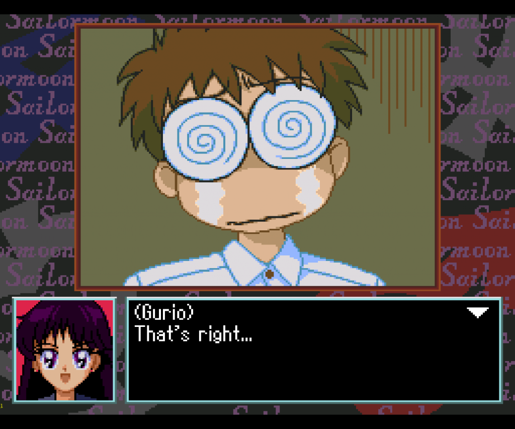 Pretty Solder Sailor Moon - PC Engine - Umino