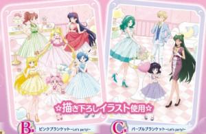 Sailor Moon Eternal -  Let's Party - Makoto, Rei, Usagi, Minako, Ami, Chibiusa, Michiru, Haruka, Setsuna and Hotaru