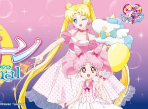Sailor Moon Eternal -  Let's Party - Usagi and Chibiusa