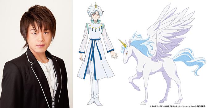 Sailor Moon Eternal - Yoshitsugu Matsuoka as Pegasus/Helios