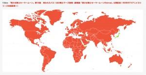 Video unavailable outside of Japan, Somalialand and Macedonia