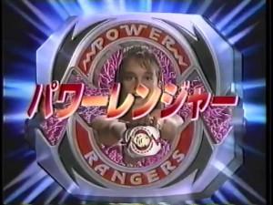 Kimberly the Pink Power Ranger