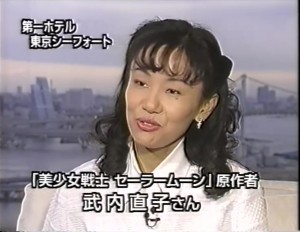 Naoko Takeuchi discusses Super Sentai series
