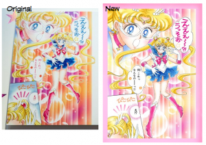 Sailor Moon All Color Complete Edition manga compared to the exhibit pages