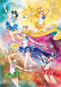 Sailor Moon All Color Complete Edition manga