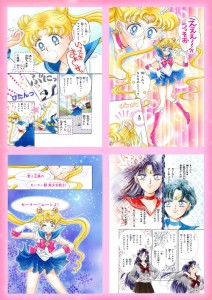 Sailor Moon All Color Complete Edition manga - Sample pages