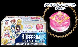 Bufferin Premium