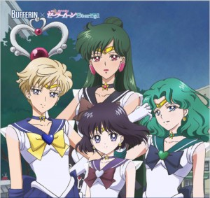 Bufferin x Sailor Moon Eternal - Our first look at Sailor Uranus, Pluto, Neptune and Saturn