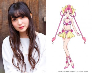 Sailor Moon Eternal - Reina Ueda as CereCere