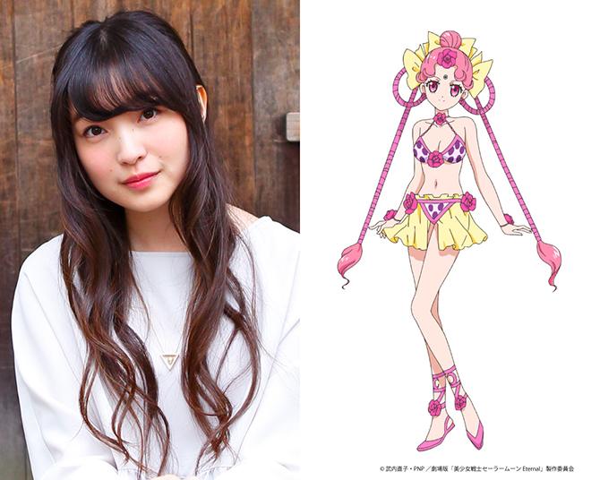 Sailor Moon Eternal - Reina Ueda as CereCere