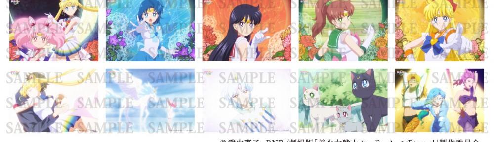 Sailor Moon Eternal sample stills