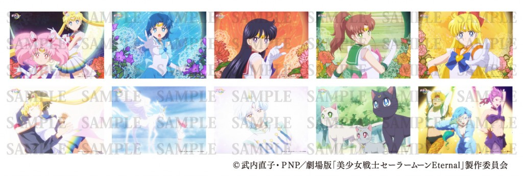 Sailor Moon Eternal sample stills