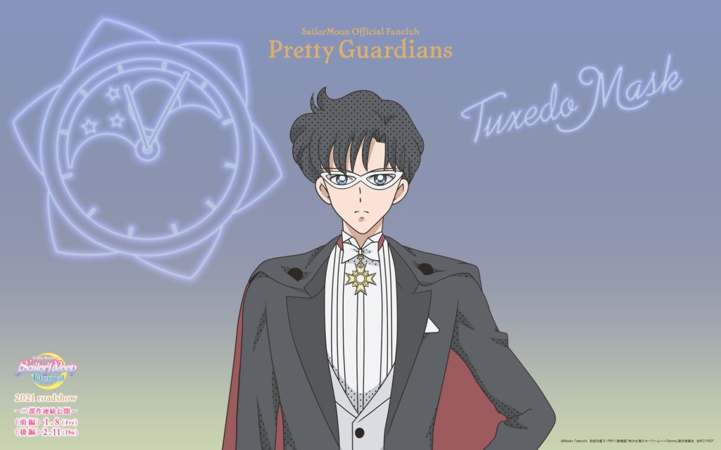 Sailor Moon Eternal - Tuxedo Mask