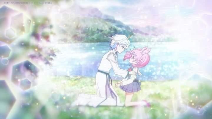 Sailor Moon Eternal - Helios and Chibiusa