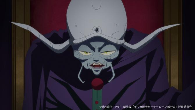 Sailor Moon Eternal - Zirconia