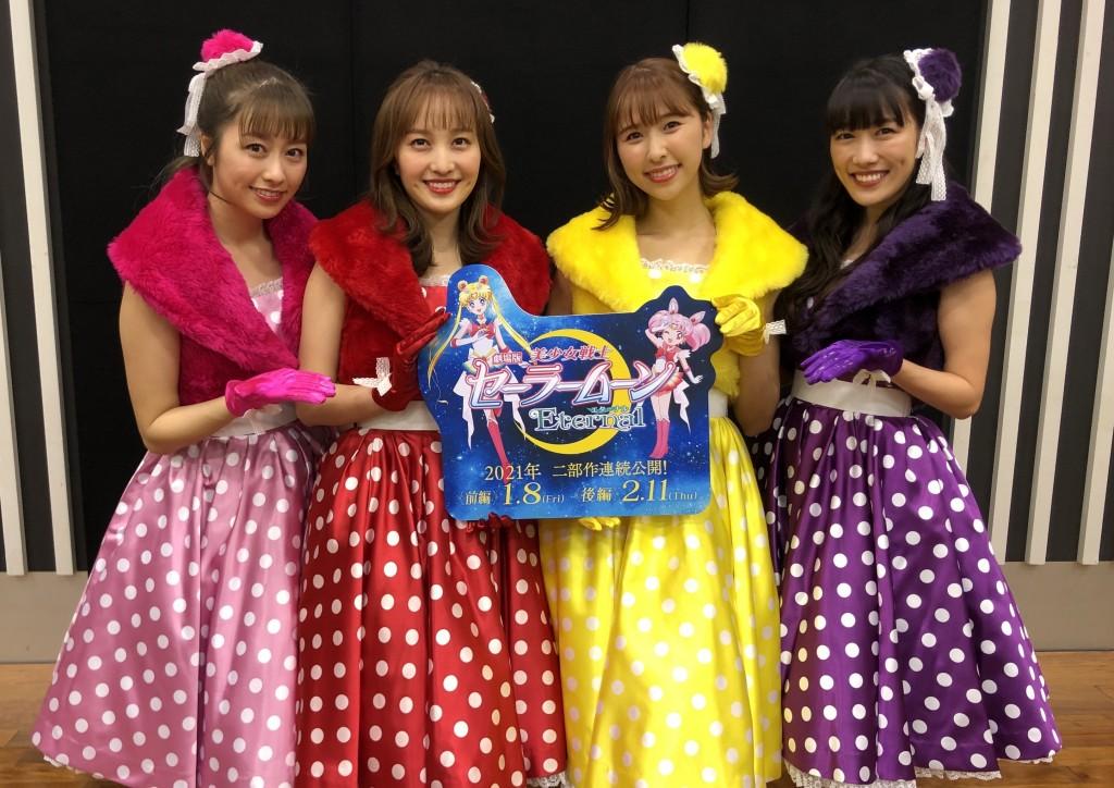 Momoiro Clover Z - Moon Color Chainon