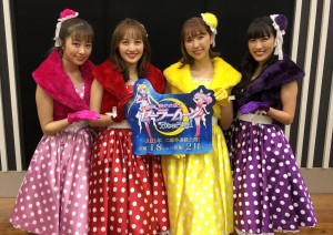 Momoiro Clover Z - Moon Color Chainon