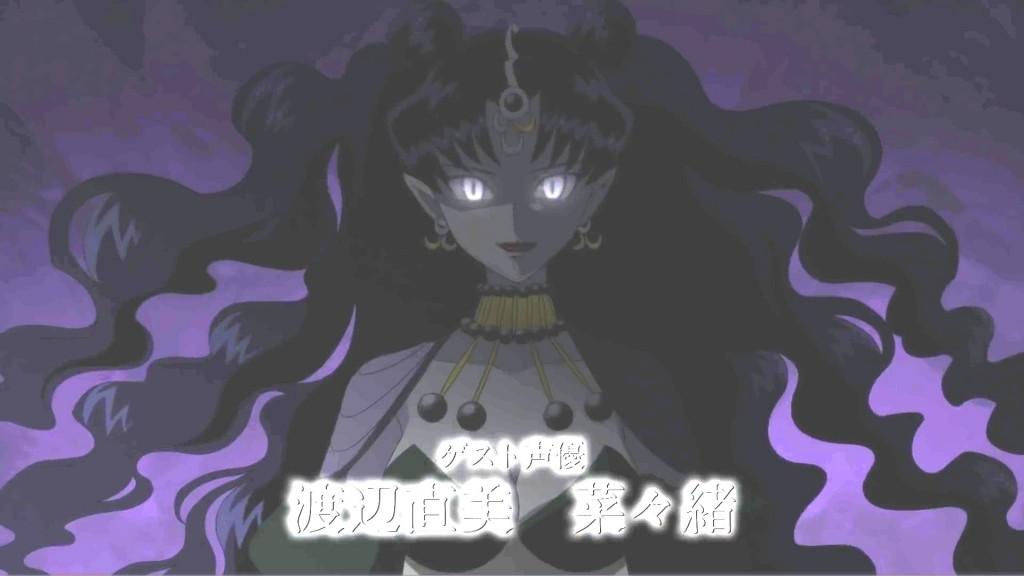 Sailor Moon Eternal trailer - Nehelenia