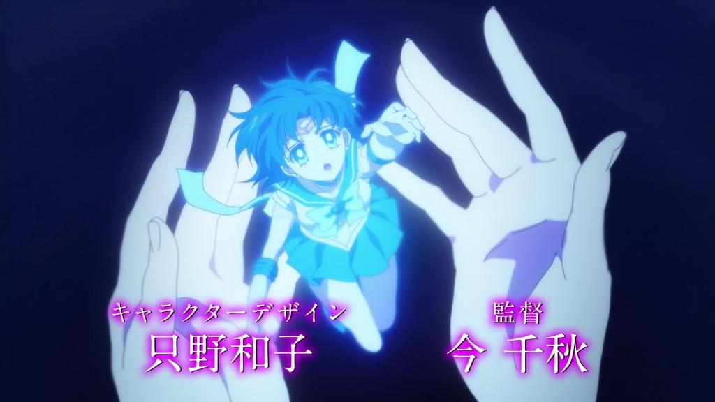 Sailor Moon Eternal trailer - Sailor Mercury