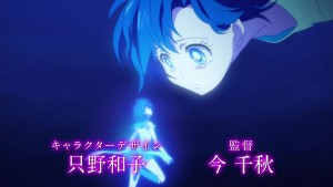 Sailor Moon Eternal trailer - Sailor Mercury and Ami