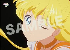 Sailor Moon Eternal stills - Super Sailor Venus