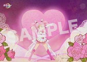 Sailor Moon Eternal stills - Super Sailor Chibi Moon