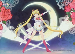 Sailor Moon Eternal stills - Super Sailor Moon