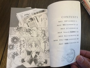 Sailor Moon Manga Bunko Collection - Index - Black and White