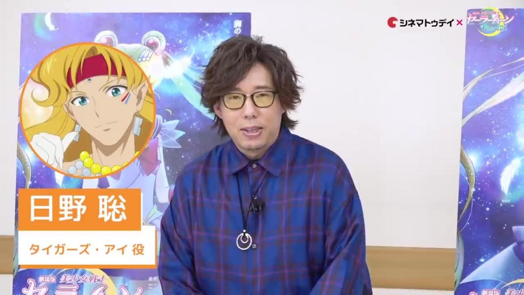 Sailor Moon Eternal - Amazon Trio Roundtable Discussion - Satoshi Hino the voice of Tiger's Eye