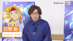 Sailor Moon Eternal - Amazon Trio Roundtable Discussion - Satoshi Hino the voice of Tiger's Eye