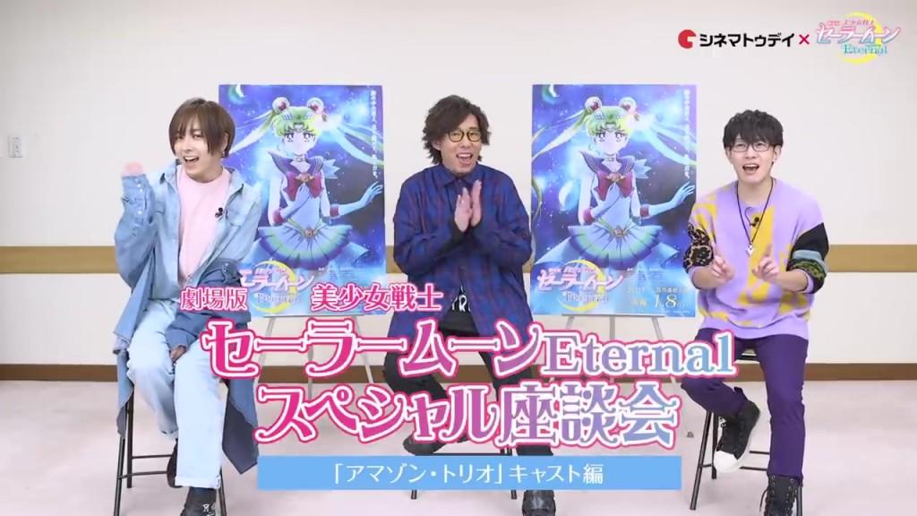 Sailor Moon Eternal - Amazon Trio Roundtable Discussion - Shota Aoi, Satoshi Hino and Toshiyuki Toyonaga