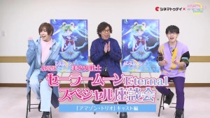 Sailor Moon Eternal - Amazon Trio Roundtable Discussion - Shota Aoi, Satoshi Hino and Toshiyuki Toyonaga