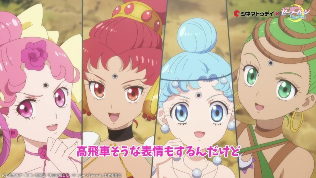 Sailor Moon Eternal - Amazoness Quartet Roundtable Discussion - CereCere, VesVes, PallaPalla and JunJun