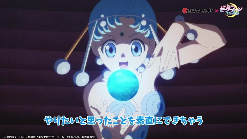 Sailor Moon Eternal - Amazoness Quartet Roundtable Discussion - PallaPalla