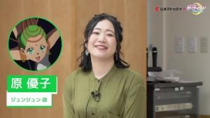 Sailor Moon Eternal - Amazoness Quartet Roundtable Discussion - Yuko Hara as JunJun