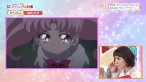 Sailor Moon Eternal - Chibiusa