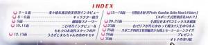 Sailor Moon Eternal Magazine - Index