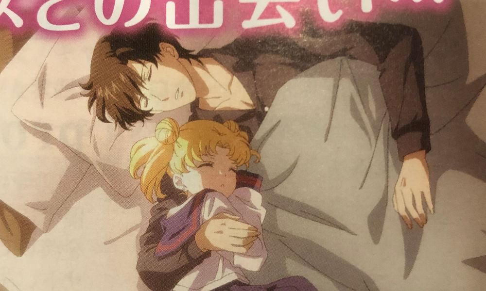 Sailor Moon Eternal Magazine - Mamoru and Young Usagi