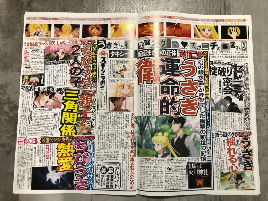 Sailor Moon Eternal Magazine - Pages 12 and 13 - Usagi and Mamoru's Miracle Romance